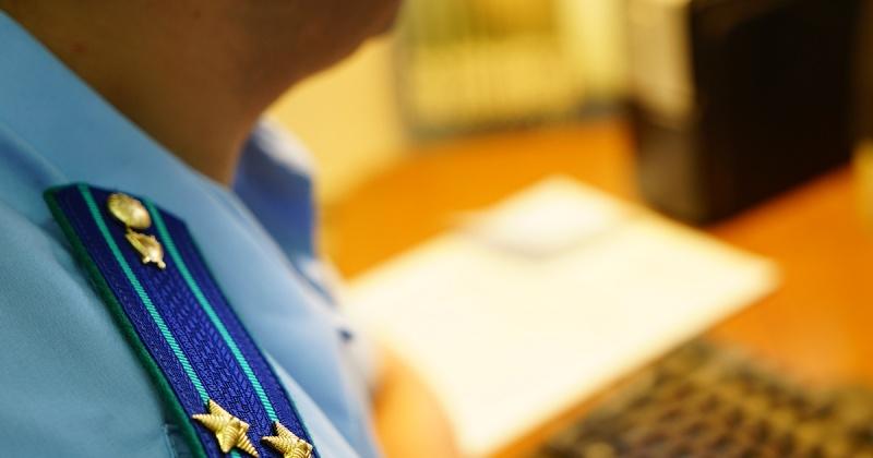 Прокуратура выявила нарушения миграционного законодательства.