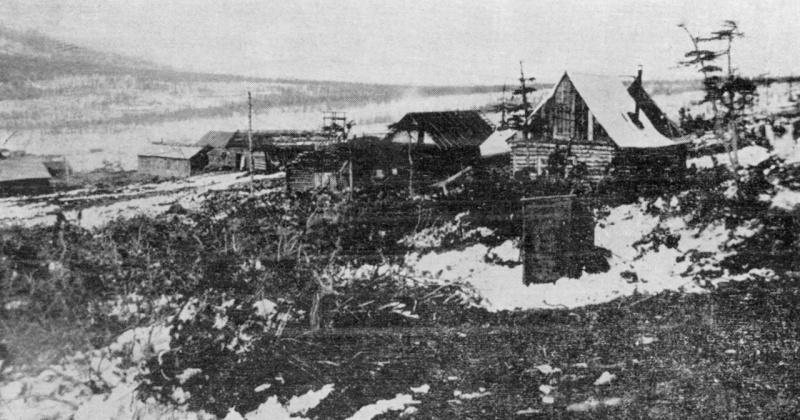 Первая тракторная колонна с грузами вышла из Нагаева до Эликчана 78 лет назад