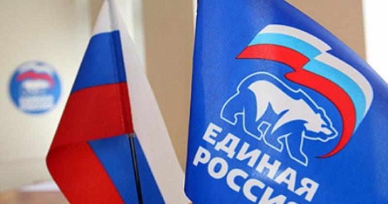 В «Единой России» предложили провести досрочные выборы в Госдуму после изменений в Конституции