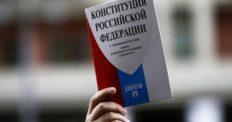 Подавляющее большинство россиян информированы о предстоящем голосовании по поправкам в Конституцию Российской Федерации