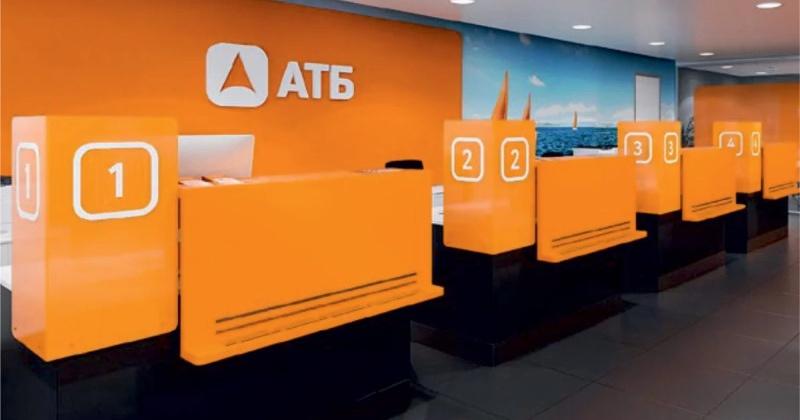 АТБ за минувший год укрепил свои позиции и добился значительной прибыли