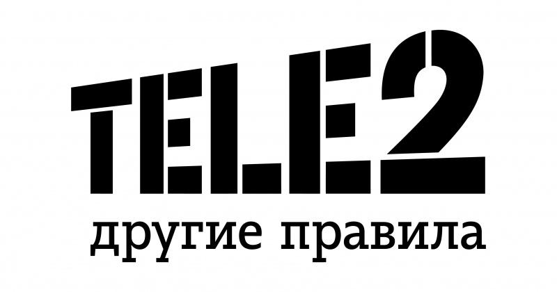 Tele2 помогла связью абонентам, оставшимся за рубежом из-за коронавируса