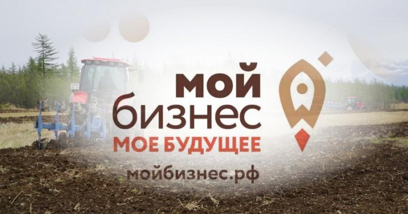 Семинары для сельскохозтоваропроизводителей перенесены на неопределенный срок