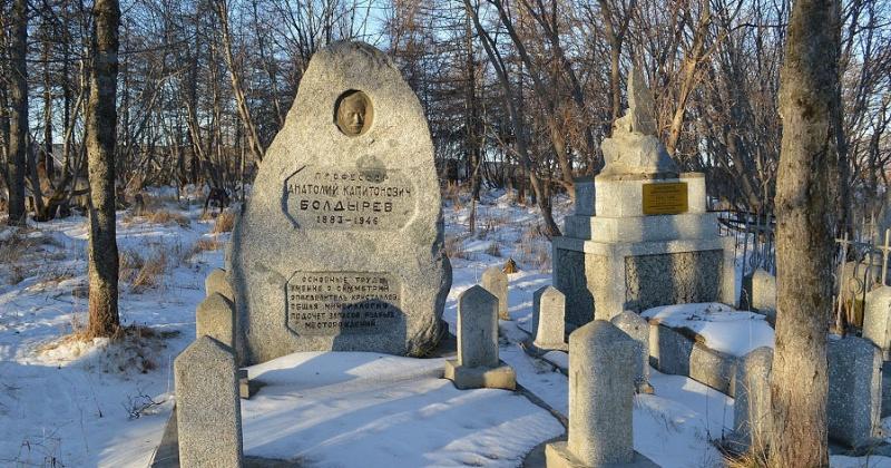 Выдающийся советский учёный-кристаллограф, минералог, геолог  Анатолий Болдырев погиб 74 года назад