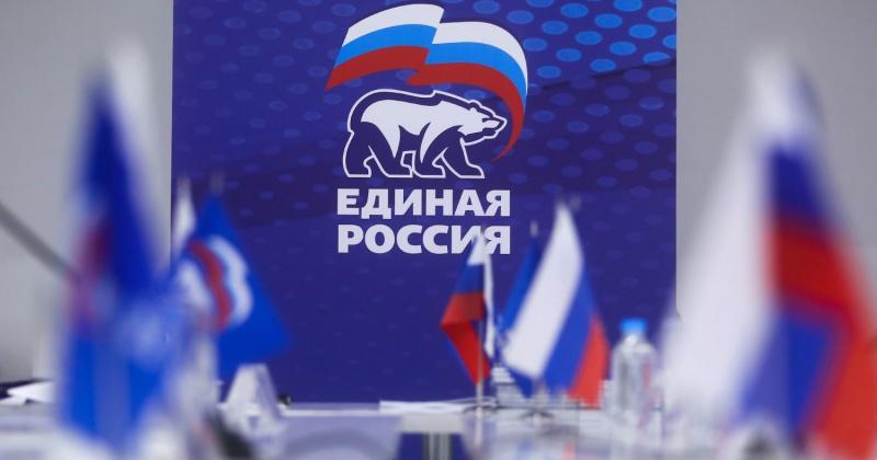 «Единая Россия» в регионе  объединяет усилия с  волонтерами по оказанию помощи людям в связи с пандемией коронавируса