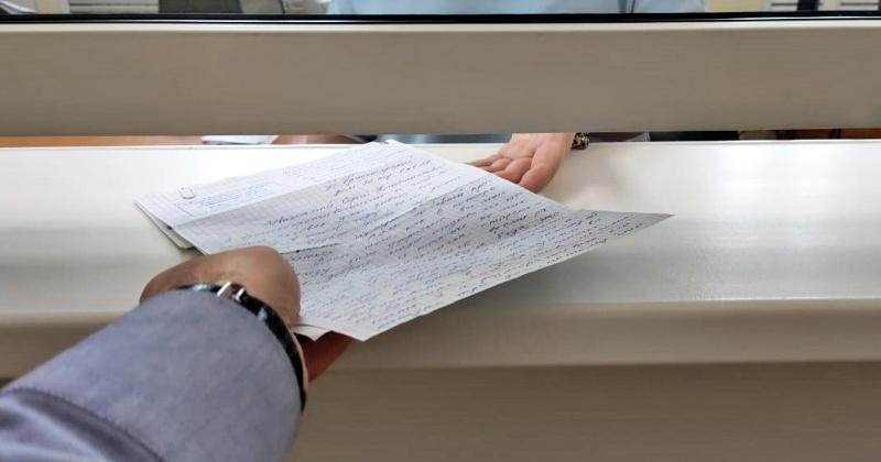 В Правительстве Магаданской области временно изменен порядок приема документов от граждан
