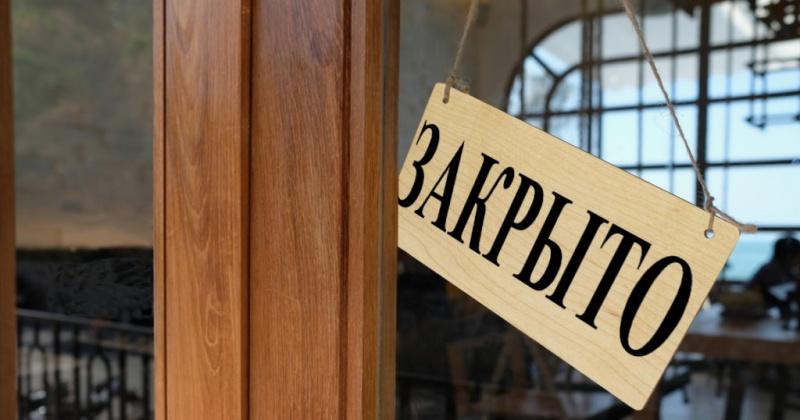 Власти Колымы разрабатывают варианты поддержки малого и среднего бизнеса, который пострадает в сложившейся эпидемиологической обстановке