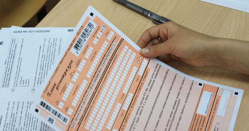Выпускники 9 и 11-х классов Магадана и  региона могут сдать основные госэкзамены в начале июня