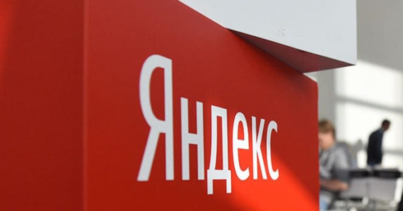 Школьники Магадана смогут учиться в Яндекс.Школе