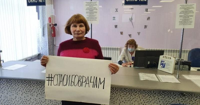 «Единая Россия» организовала адресную помощь колымчанам