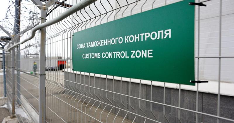 В Магаданской таможне временно ограничен физический прием граждан в связи с коронавирусом