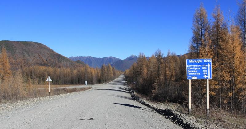 Магадан рассматривает вопрос перекрытия границы с Якутией