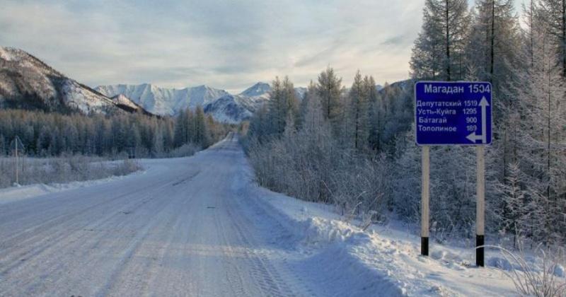 Машины, въезжающие из Якутии на Колыму, проверяет полиция
