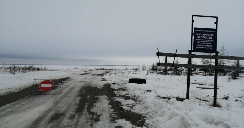Ледовая переправа через реку Яна закрыта