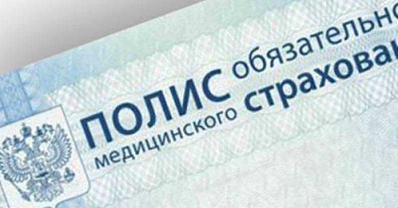 Медицинские организации Магадана брали деньги за бесплатные медицинские услуги
