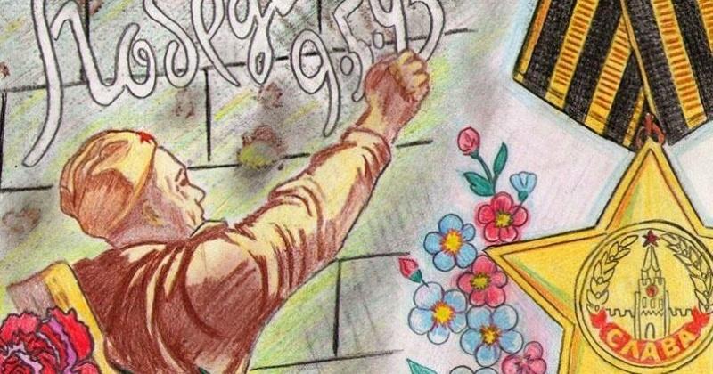 Прием работ на конкурс детских рисунков «Этот День Победы» продлен до конца апреля