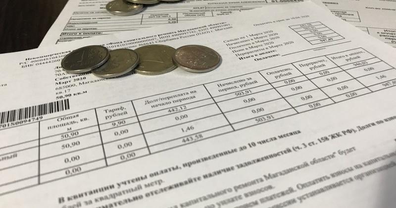 Более 1300 колымским семьям субсидии на оплату ЖКУ продлят автоматически
