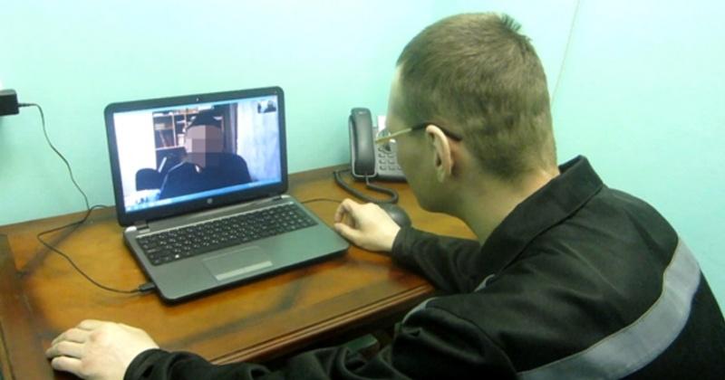 В зоне строго режима Магадана заключенные теперь проводят свидания по видеосвязи