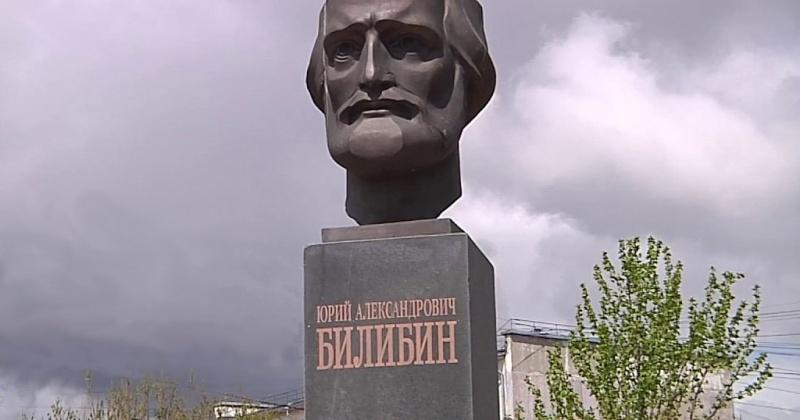 Памятник Ю.Билибину решили установить в Магадане 62 года назад