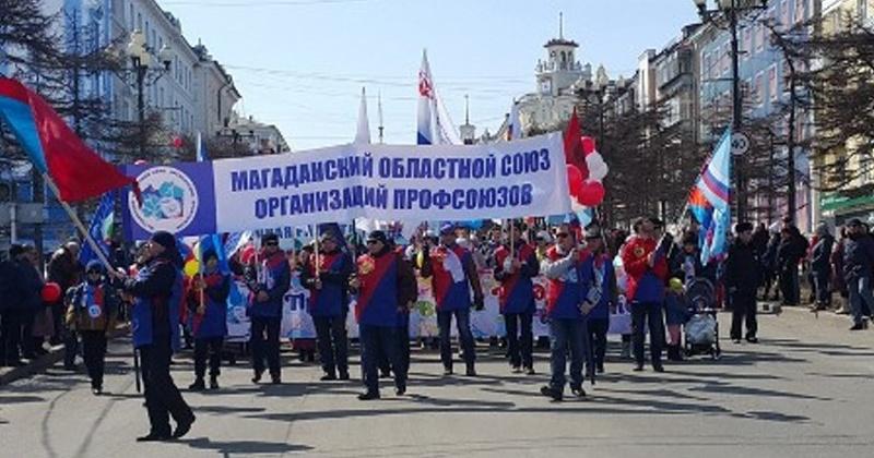 Профсоюзы Магадана станут участниками Виртуального проекта «Первомай-2020. Мы вместе»