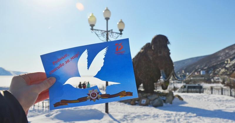Полицейские в Магадане поддержали Всероссийский патриотический фото-флешмоб «Это наша Победа»