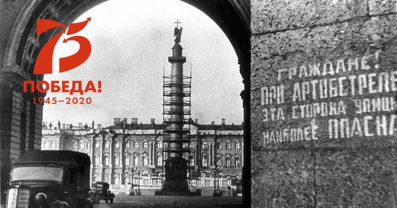 Серию видеоуроков о блокаде Ленинграда запустила юношеская библиотека Магадана