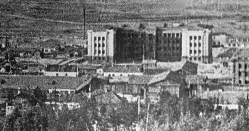 Здание Северовостокзолото завершили строить в Магадане 79 лет назад
