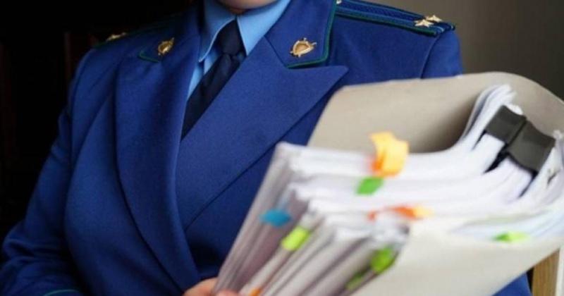 Чиновника уволили на Колыме за предоставление недостоверных сведений о доходах