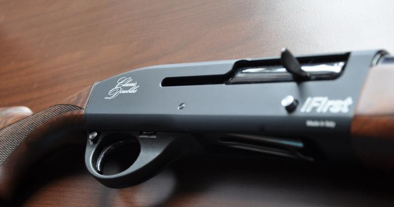 Житель Магадана украл ружье и продал его