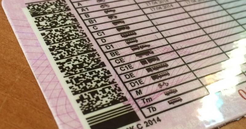 Действие водительских прав продлили для жителей Магадана