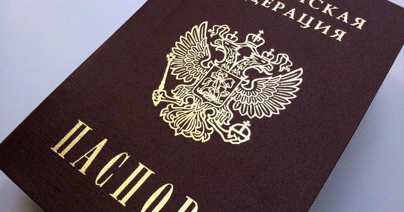 Истекшим паспортам гражданина Российской Федерации продлили срок действия