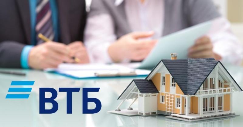 ВТБ в Магаданской области первым из банков выдал ипотеку под 6,5%