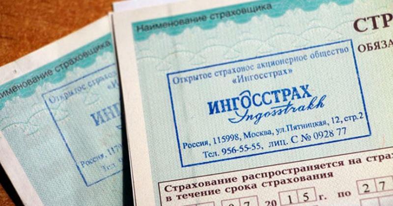 Сергей Абрамов поблагодарил компанию «Ингосстрах» за оперативное страхование колымских медиков