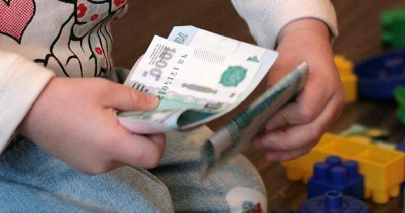 Около 700 магаданских семей уже получили выплаты на детей до трех лет