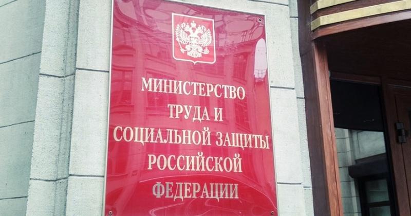 Министерство труда РФ предлагает упростить порядок получения пенсионерами-северянами компенсации за проезд