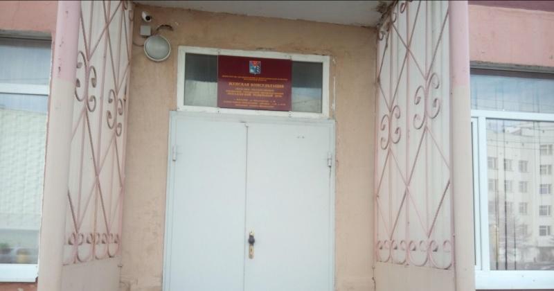 Женская консультация в Магадане ведет прием только беременных