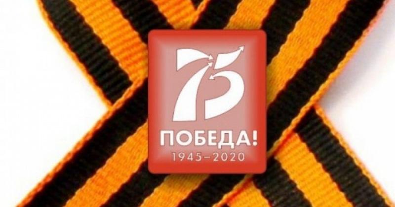 «Георгиевская ленточка», «Письма Победы», «Бессмертный полк онлайн»: Колыма готовится отметить День Победы