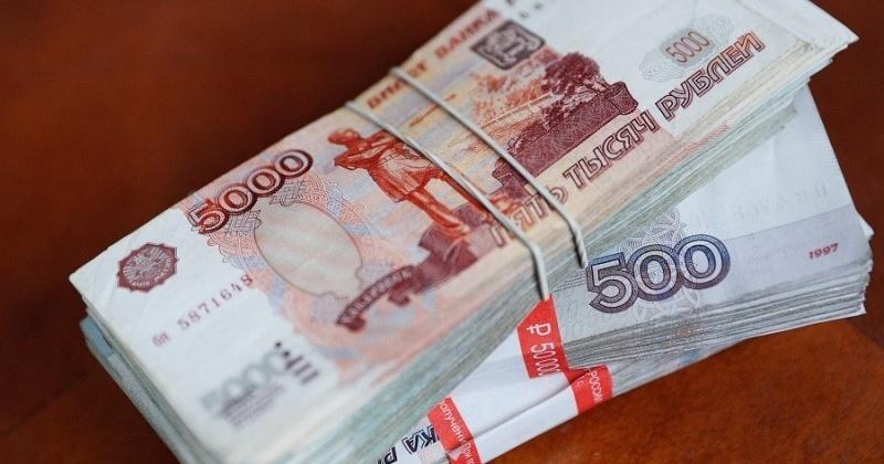 """Жительница Магадана отдала большее 260 тыс. рублей """"брокерской фирме"""""""