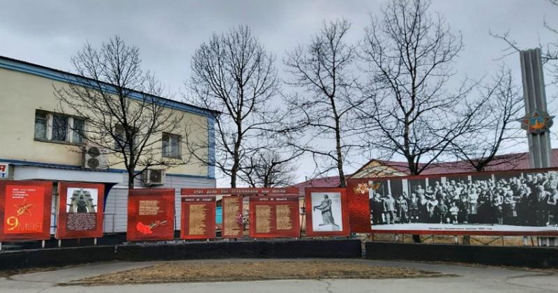 Еще 14 неизвестными ранее именами фронтовиков - сусуманцев пополнилась стела в Сквере Памяти г. Сусумана