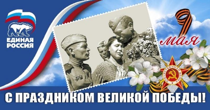 Колымчане исполнят песню «День Победы», не выходя из дома
