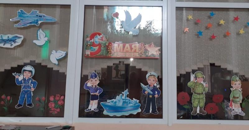 Детские дома и центры образования Магаданской области присоединяются к празднованию 75-летия Великой Победы
