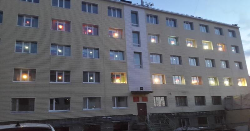 Детские дома и общежития организаций СПО Магаданской области приняли участие во Всероссийской акции «Фонарики Победы»