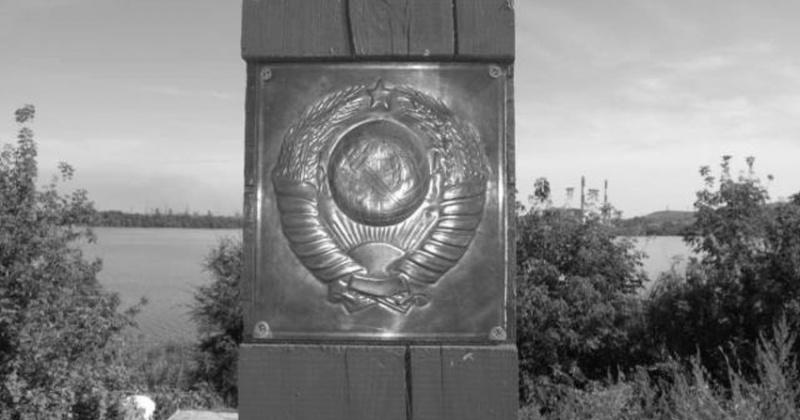 Пограничная застава «Тауйск» образована 43 года назад
