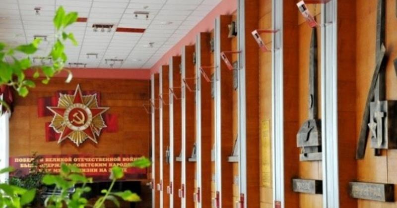 В выходные в Магадане дистанционно пройдет традиционная акция «Ночь в музее»