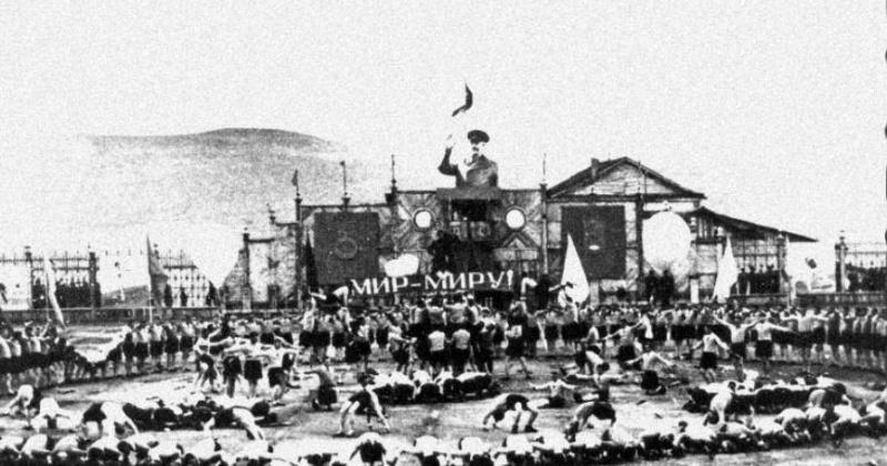 Решение о создании Магаданского городского комитета ВКП(б) было принято 80 лет назад