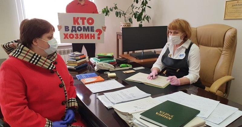 Жители Магадана попросили Ксению Суханкину повлиять на недобросовестную управляющую компанию