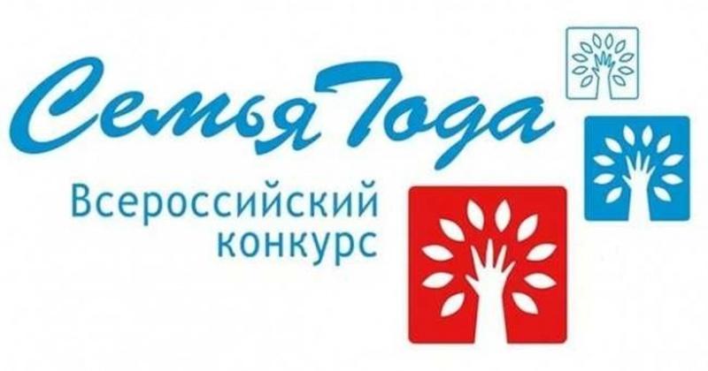 Пять колымских семей отметили премией губернатора Магаданской области «Колымские родники»