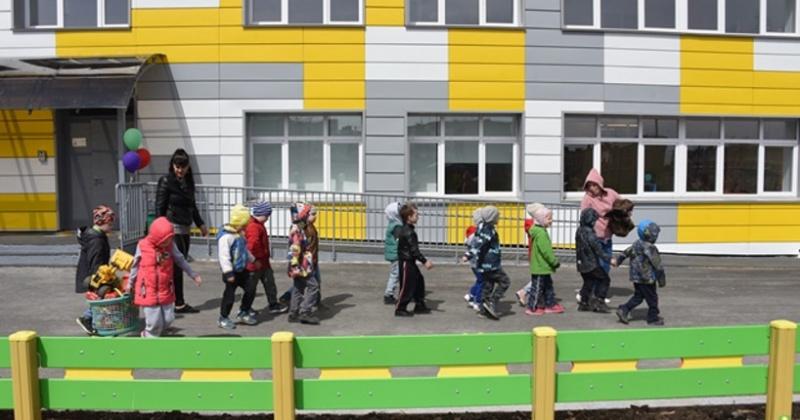 Детский сад № 5 открыли в Магадане