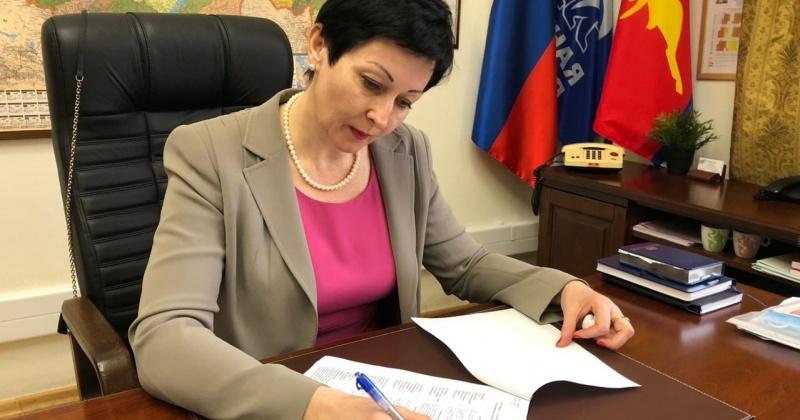 Оксана Бондарь: Отмена «банковского роуминга» устраняет т. н. межрегиональную дискриминацию