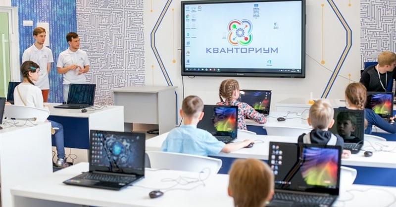 На базе детского технопарка «Кванториум Магадан» запущена программа «Инженерные каникулы ОНЛАЙН»